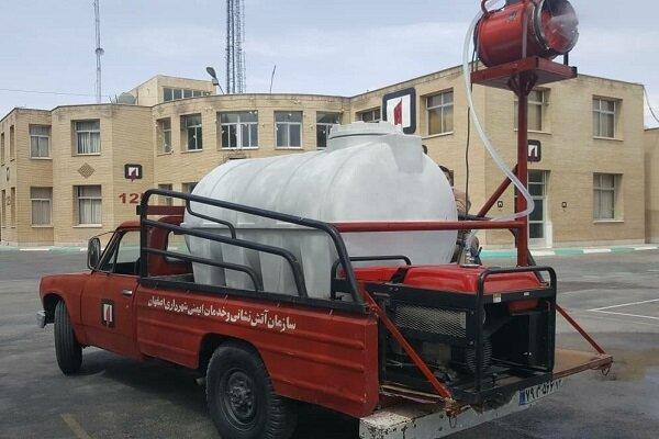 آتش نشانان اصفهانی خودرو ضدعفونی کننده سبک ساختند