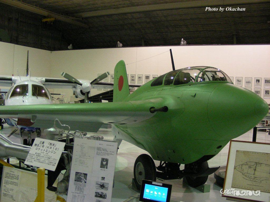 هواپیمای رهگیر میتسوبیشی J8M، کپی ژاپنی ها از نمونه آلمانی